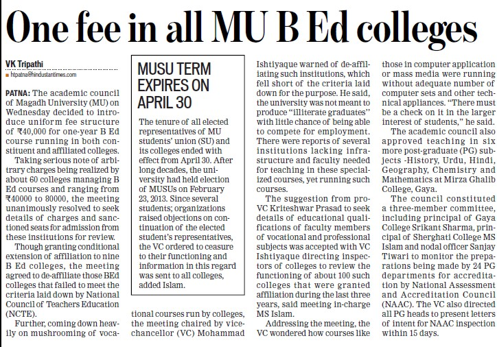 One fee in all MU B Ed colleges (Magadh University)