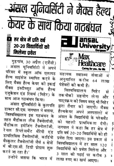 Discussion on Max Health Care (Ansal University)