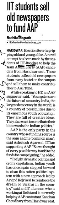 IIT students sell old newspaper to fund AAP (Indian Institute of Technology (IITB))