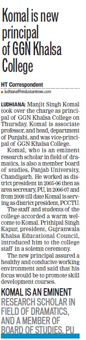 Komal elected as new Principal of GGN Khalsa College (Gujranwala Guru Nanak Khalsa College)