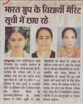 Renu and Rupinder Kaur done top in Management courses (Bharat Group of Institutions)