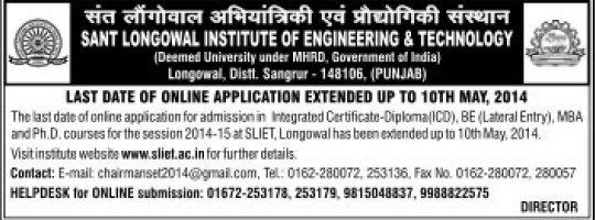 Online application date extended upto 10th May (Sant Longowal Institute of Engineering and Technology SLIET)