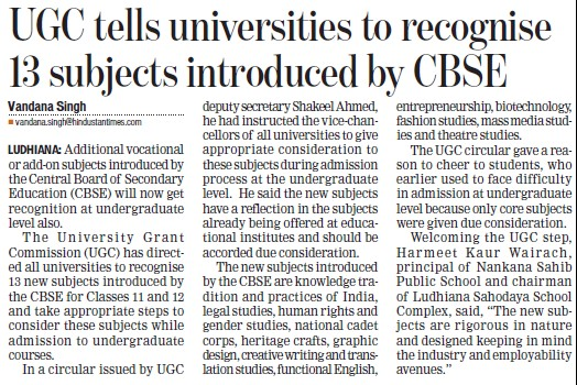 UGC tells universities to recognise 13 subjects introduced by CBSE (University Grants Commission (UGC))