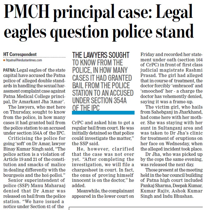 Principal Amarkant Jha case, Legal eagles question police stand (Patna Medical College)