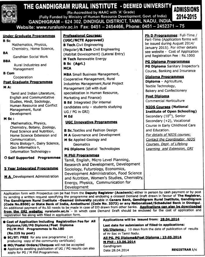 BSc, BA and B Ed Programme (Gandhigram Rural Institute University)