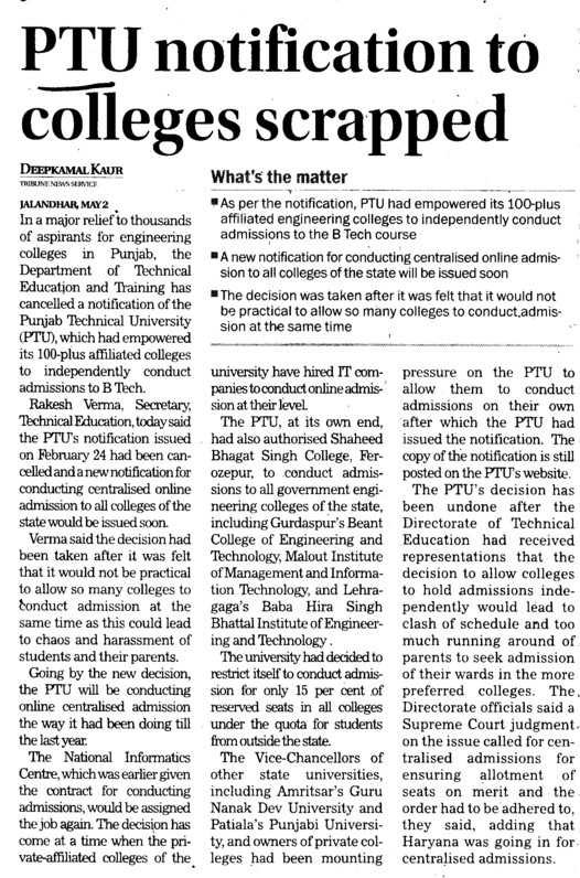 PTU notification to colleges scrapped (Punjab Technical University PTU)