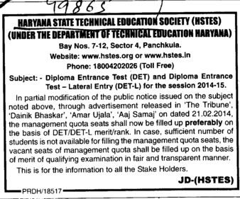 DET 2014 (Haryana State Board of Technical Education)