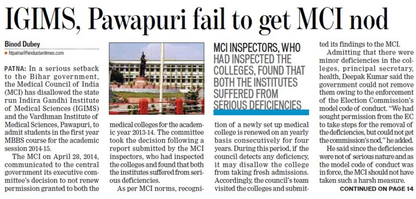 IGIMS, Pawapuri fail to get MCI nod (Indira Gandhi Institute of Medical Sciences (IGIMS))