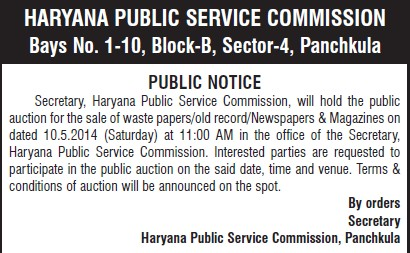 Sale of waste paper (Haryana Public Service Commission (HPSC))