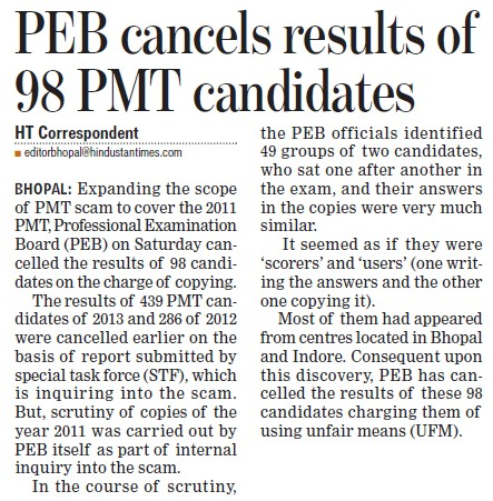 PEB cancels results of 98 PMT candidates (MP Professional Examinational Board)