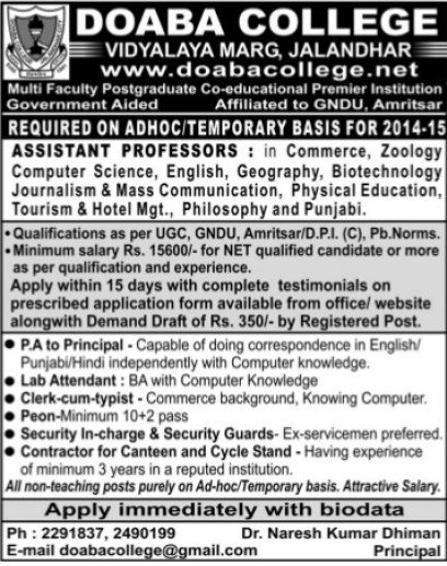 Asstt Professor in Commerce and Zoology (Doaba College)
