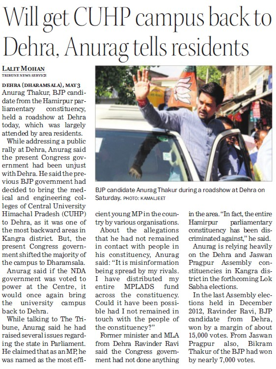 CUHP campus back to Dehra, Anurag tells residents (Central University of Himachal Pradesh)
