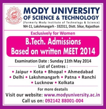 MEET 2014 (Modi University of Science and Technology (MITS))