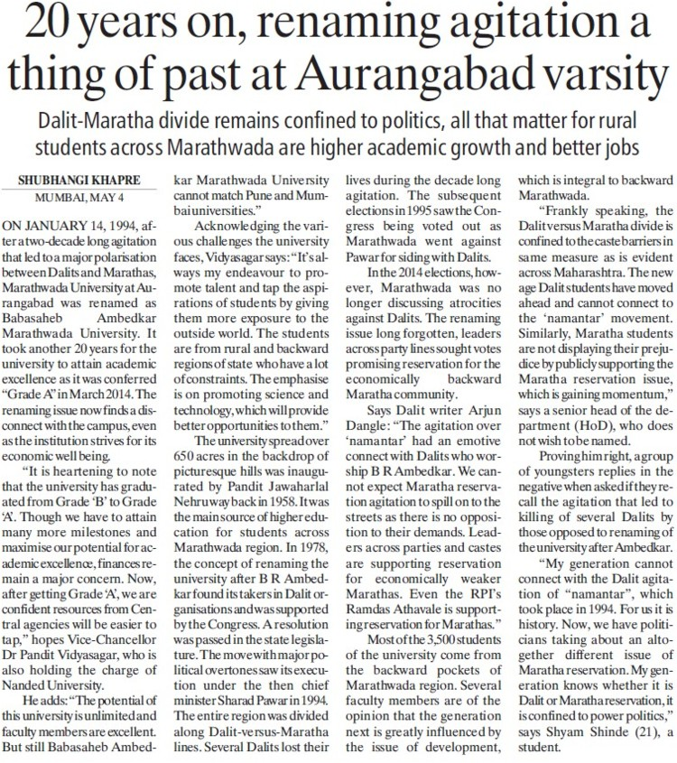 20 years on, renaming agitation thing of past at AU (Dr Babasaheb Ambedkar Marathwada University)