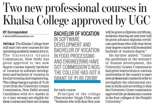 UGC approved two new professional courses (Khalsa College)