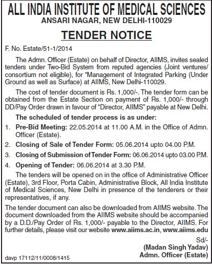 Management of Integrated Parking (All India Institute of Medical Sciences (AIIMS))