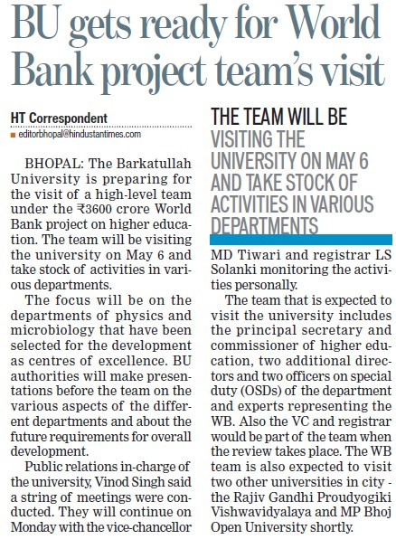BU gets ready for World Bank Project teams visit (Barkatullah University)