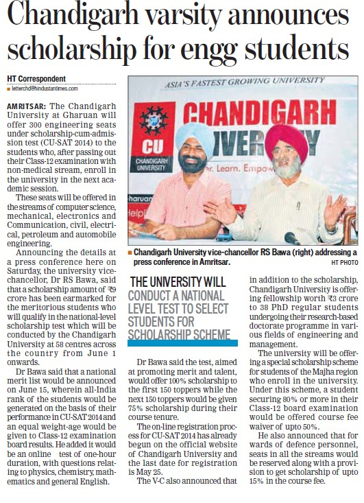CU announces scholarship for engg students (Chandigarh University)