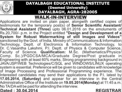 Senior Scientific Assistant (Dayalbagh Educational Institute Deemed University)