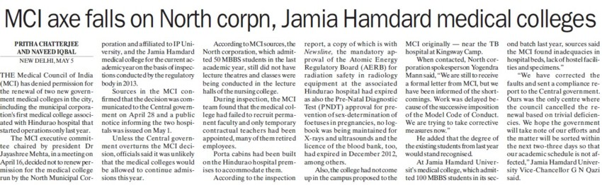 MCI axe on North corpn, Jamia Hamdard Medical college (Medical Council of India (MCI))