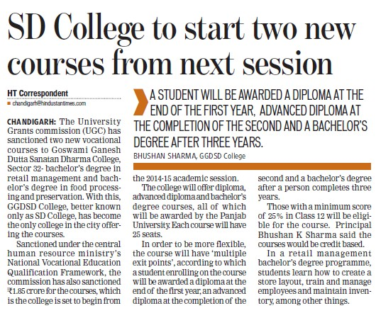 SD College to start two new courses from next session (Goswami Ganesh Dutta Sanatan Dharma College)