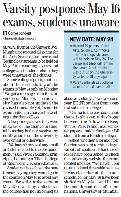 Varsity postpones May 16 exams, students unaware (University of Mumbai)
