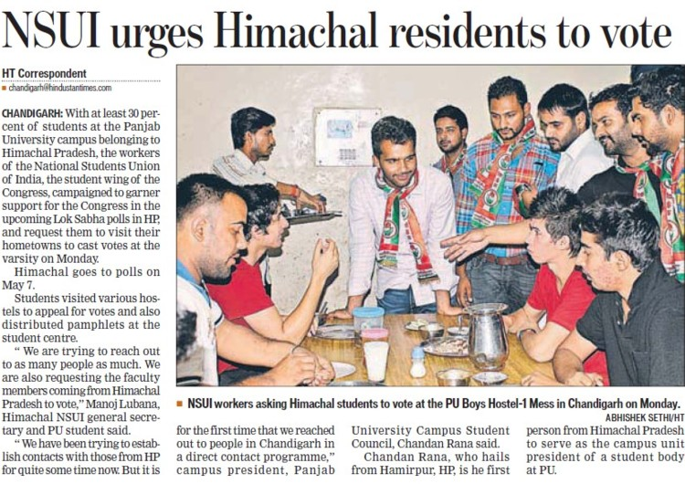 NSUI urges Himachal residents to vote (National Students Union of India NSUI Punjab)