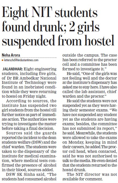 Five girls of NIT found drunk, two suspended from Hostel (Dr BR Ambedkar National Institute of Technology (NIT))