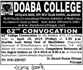 62nd annual convocation held (Doaba College)