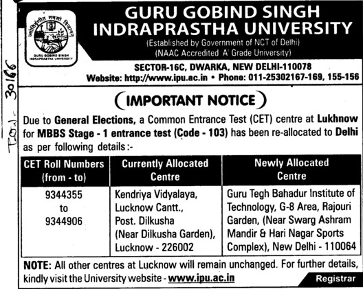 Important Notice for MBBS (Guru Gobind Singh Indraprastha University GGSIP)