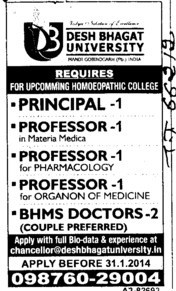 Principal and BHMS Doctors (Desh Bhagat University)