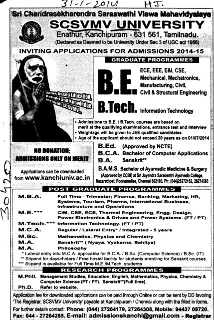 B Tech in Manufacturing Engineering (Sri Chandrasekharendra Saraswathi Vishwa Mahavidyalaya Deemed University)