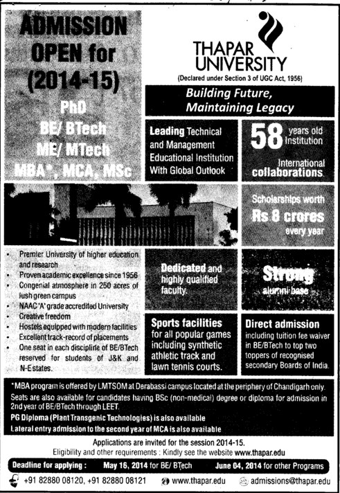 B Tech, M Tech and MBA Programme (Thapar Institute of Engineering and Technology University)