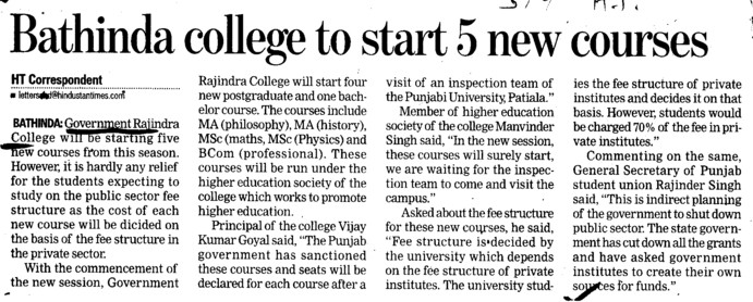Bathinda college to start five new courses (Government Rajindra College)