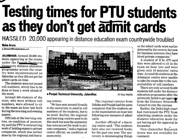 Testing times for PTU students as they dont get admit cards (Punjab Technical University PTU)