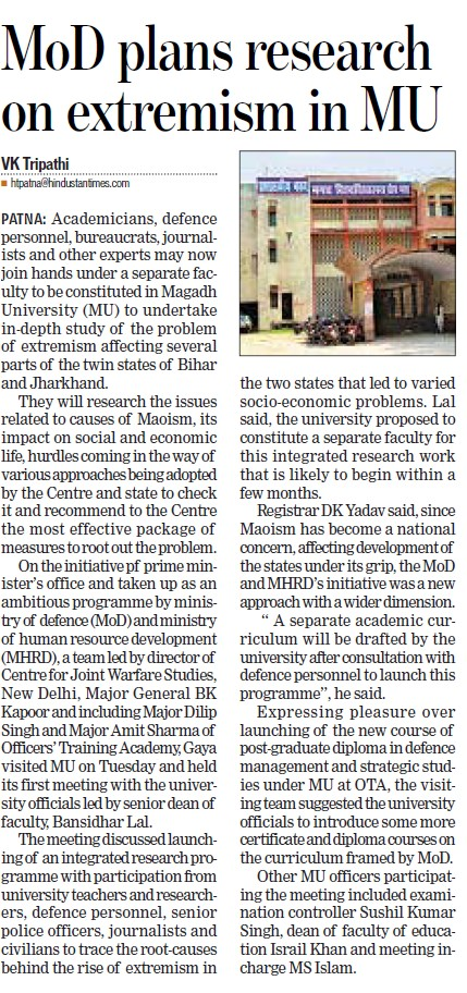 MoD plans research on extremism in MU (Magadh University)