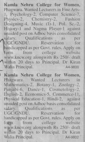 Lecturer for PCM (Kamla Nehru College for Women)
