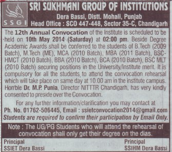 12th Annual Convocation 2014 held (Sri Sukhmani Group of Institutes)