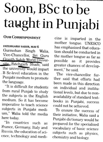 essay mother tongue punjabi In her short essay mother tongue, tan discusses the internal conflict she had with the english learned from her mother to that of the english in her education sharing her experiences as an adolescent posing to be her mother for respect, tan develops a frustration at the difficulty of not.