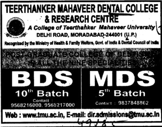 BDS and MDS Programme (Teerthanker Mahaveer Dental College and Research Centre)