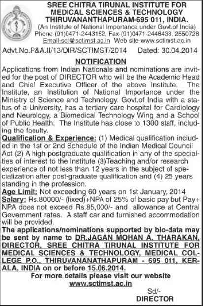 Director (Sree Chitra Tirunal Institute For Medical Sciences and Technology)