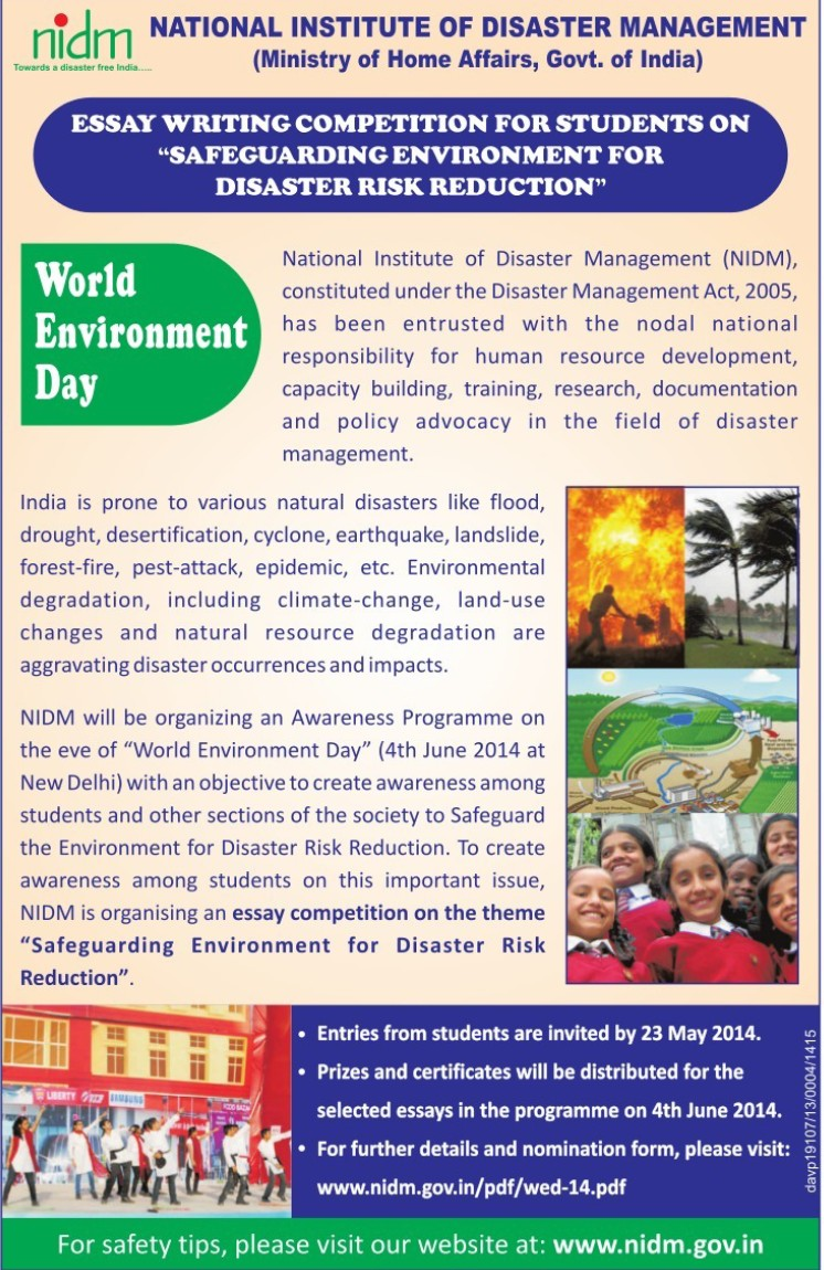 national institute of disaster management new delhi delhi world environment day celebrated advertisement