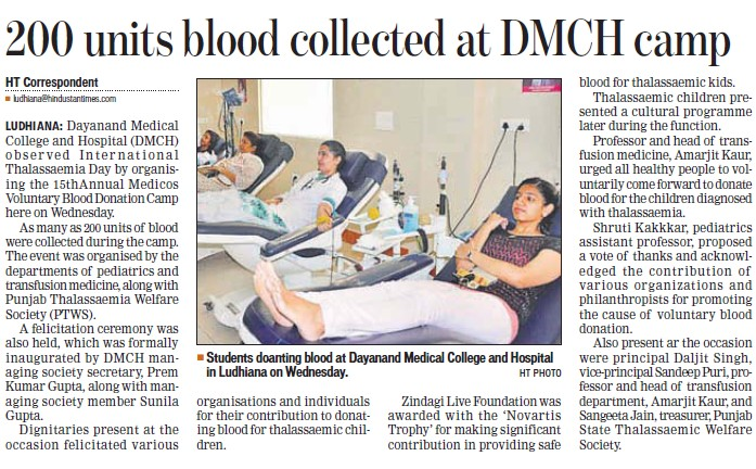 200 units blood collected at DMCH camp (Dayanand Medical College and Hospital DMC)