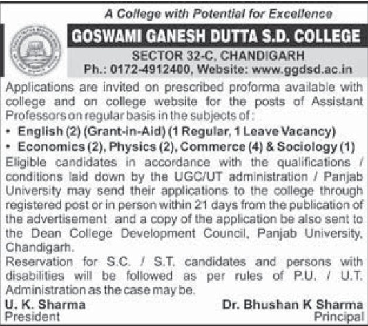 Asstt Professor for English and Economics (GGDSD College)