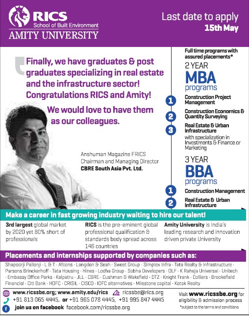 MBA in Urban Infrastructure (Amity University Manesar)