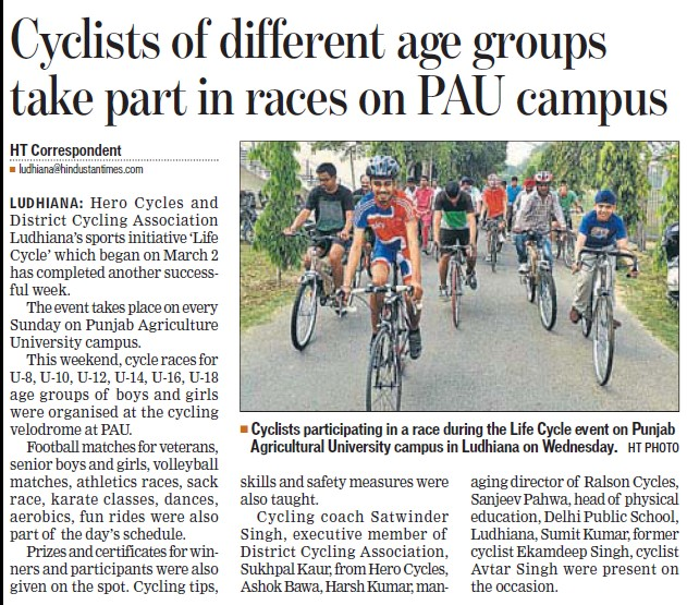 Cyclist of different age groups take part in races on PAU campus (Punjab Agricultural University PAU)