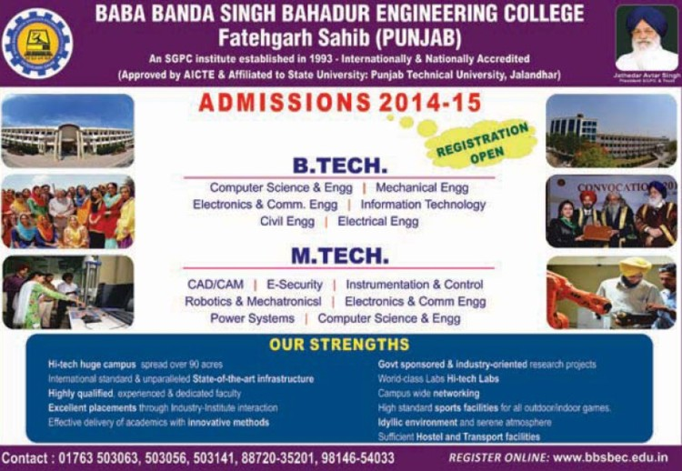 B Tech and M Tech Programme (Baba Banda Singh Bahadur Engineering College (BBSBEC))
