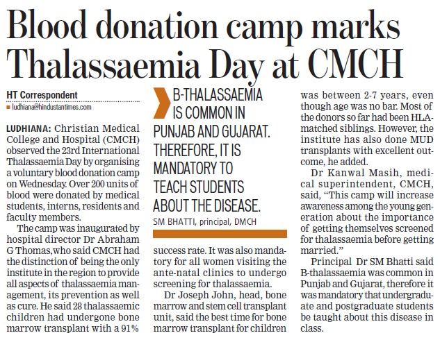 Blood donation camp held (Christian Medical College and Hospital (CMC))