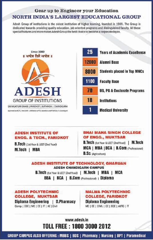 B Tech, M Tech and BSc Programme (Adesh Group of Institutions)