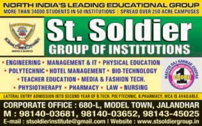 Physical Education and Management Programmes (St Soldier Group)